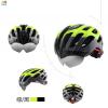 หมวกกันน๊อค จักรยาน Cigna มีแว่นในตัว เปลี่ยนเลนส์ได้ สีเขียว