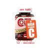 Colly Acerola Cherry 31,500 mg คอลลี่ อะเซโรล่า เชอร์รี่ วิตามินซีสูง ราคาพิเศษ