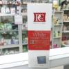 Pcare Skincare WHITE BOOSTER NIGHT SERUM ครีมหน้าใส