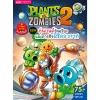Plants vs Zombies ตอน หุ่นยนต์อัจฉริยะและภารกิจพิชิตอวกาศ (ฉบับการ์ตูน)