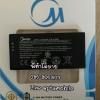 แบตเตอรี่ โนเกีย X2 Dual SIM (Nokia) BV-5S