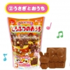M043 Animal House (Doubutsu no Ouchi) ชุดทำช็อคโกแลตรูป กระต่าย แสนน่ารักและบ้านของมัน (ทานได้)