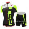 ชุดปั่นจักรยานผู้หญิง Castelli เสื้อปั่นจักรยาน พร้อมกางเกงปั่นจักรยาน