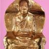 หลวงพ่อคูณ รุ่นปาฏิหาริย์ EOD รูปเหมือนปั๊ม ไม่ตัดปีก พิมพ์เสมา เนื้อทองแดงผิวไฟ หมายเลข ๙๙๒