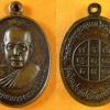 พระครูอดุยคุณาธาร(หลวงพ่อหวน) เหรียญรุ่นแรก รูปไข่เนื้อทองแดง ๖ ยาว ทำบุญครบ ๖ รอบ ปี ๒๕๔๒ วัดโคกหล่อ ตรัง..1