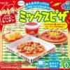 M005 Kracie Happy Kitchen Mix Pizza ชุดทำพิซซ่า ทำเสร็จแล้วกินได้ รสชาติเหมือนพิซซ่าจริง