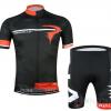 ชุดปั่นจักรยาน Pinarello 2015 เสื้อปั่นจักรยาน และ กางเกงปั่นจักรยาน