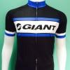เสื้อปั่นจักรยาน แขนสั้น Giant