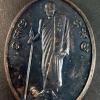 พ่อท่านเอื้อม กตปุญโญ ที่ระลึกอายุครบ ๑๐๑ปี เหรียญยืน ทองแดงรมดำ วัดบางเนียน นครศรีธรรมราช ปี ๒๕๔๙