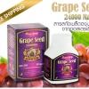 Top Life grape seed 24000 max เมล็ดองุ่นเข้มข้น