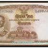 ธนบัตร ชนิดราคา ๑๐ บาท แบบที่ ๙ รุ่นที่ ๓ โทมัส ด้านหลังเป็นรูปพระที่นั่งอนันตสมาคม
