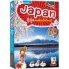 D+plusGuide - Japan ญี่ปุ่นคนเดียวก็เที่ยวได้