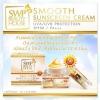 SWP Smooth Sunscreen Cream SPF50 PA+++ เอส ดับบลิว พี สมูทซันสกรีนครีม ราคาส่ง
