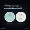 เปิดบิลตัวแทนจำหน่าย ครีมหน้าใส Vanilla Cosmetic 10 กล่อง