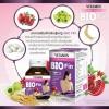 BIO Fin Vitamin 3in1 ไบโอฟินวิตามิน สุดยอดอาหารเสริมสำหรับผู้หญิง อกฟู รูฟิต