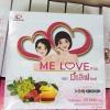 Me Love Mix มีเลิฟ มิกซ์ เรทส่ง 8** บาท