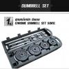 ชุดยกน้ำหนัก ดัมเบล บาร์เบล CHROME DUMBBELL/Barbell SET 50KG. สีดำ