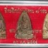 เหรียญหล่อโบราณ พิมพ์เตารีด พระครูอดุยคุณาธาร (หลวงพ่อหวน) วัดนิคมประทีป(โคกหล่อ) ตรัง