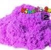 P077 ทรายนิ่ม Kinetic Sand ทรายสีม่วง แพ๊คสุดคุ้ม น้ำหนัก 2000 กรัม