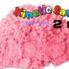 P078 ทรายนิ่ม Kinetic Sand ทรายสีชมพู แพ๊คสุดคุ้ม น้ำหนัก 2000 กรัม