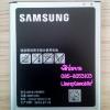 แบตเตอรี่ซัมซุง Galaxy J7 (Samsung) EB-BJ700BBC