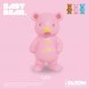 I042 I-bloom BABY BEAR LILY 1 ชิ้น สกุชชี่ ไอบูม หมีน้อย สีชมพู ขนาด 10 CM