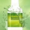 Bamboo Mouthwash แบมบู น้ำยาบ้วนปาก ราคาถูก 300 บาท สกัดจากเยื่อไผ่ สลายคราบหินปูน