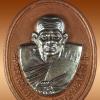 เหรียญมหาจตุรทิศ ไตรมาสเจริญพร ๕๓ หลวงพ่อทวด - พ่อท่านเขียว เนื้อทองแดงผิวไฟ หน้ากากอัลปาก้า