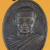 หลวงพ่อวัน มะนะโส วัดประสิทธิชัย(ท่าจีน) ปี 36