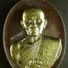 หลวงพ่อคูณ รุ่นปาฏิหาริย์ EOD เหรียญรูปไข่ครึ่งองค์ เนื้อทองระฆัง หน้ากากทองแดง หมายเลข ๓๐๔๙