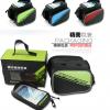 กระเป๋าบนเฟรมจักรยาน ใส่โทรศัพท์ได้ BaseCamp