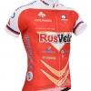 เสื้อปั่นจักรยาน rusvelo ขนาด XXL พร้อมส่งทันที ฟรี EMS