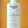Eucerin pH5 WASHLOTION Perfume-free for Sensitive Skin
