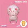 I004-A I-Bloom squishy SUGER DOLL Berry 2016 ลิขสิทธิ์แท้ ญี่ปุ่น