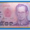 ธนบัตร ชนิดราคา ๕๐๐ บาท แบบที่ ๑๔ ที่ระลึกพระราชนิพนธ์ รัชกาลที่ ๑ สภาพใช้