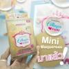 Mini Maquereau Collagen Pure Pure แมคครูล คอลลาเจน 10 เม็ด