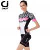 ชุดปั่นจักรยานผู้หญิง cheji 005 เสื้อปั่นจักรยาน พร้อมกางเกงปั่นจักรยาน