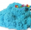 P075 ทรายนิ่ม Kinetic Sand ทรายสีฟ้า แพ๊คสุดคุ้ม น้ำหนัก 2000 กรัม