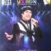 DVD.คอนเสริต์ ศิลปินไทย อัสนีย์ เบริดส์