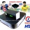 กล่องรับสัญญานO2HDดิจิตอล