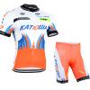 ชุดปั่นจักรยาน Canyon - Katiowa เสื้อปั่นจักรยาน และ กางเกงปั่นจักรยาน MF02