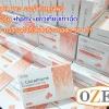 (3 กล่อง 1650) OZEE Glutathione 1,200 mg.