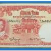 ธนบัตร ชนิดราคา ๑๐๐ บาท แบบ ๙ รุ่น ๖ (โทมัส) ลายเซ็นต์ 2 คนดัง เสริมและป๋วย