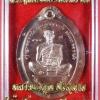 หลวงพ่อคูณ ที่ระฤกเลื่อนสมณศักดิ์ ๔๗ เหรียญรูปไข่ เต็มองค์ เนื้อทองแดงผิวไฟ ไม่ตัดปีก โค๊ต ๙ รอบ หลังยันต์