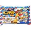 M074 Meiji Hamburger Gummy Candy Making Kit ชุดทำแฮมเบอเกอร์ น่ารักมากๆ ทำเสร็จแล้วกินได้จริงๆ