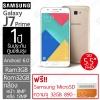 """Samsung Galaxy J7 Prime+MicroSD32GB 5.5 FHD"""" / Ram3GB/Rom32GB/Camera13MP /1Yประกันศูนย์(Gold)"""