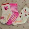 ไซส์ 6-12 เดือน ถุงเท้าเด็ก ลาย mikihouse ขนาด 12 ซม.