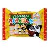M041 Saku Saku Panda DIY Making kit ชุดทำบิสกิตช็อคโกแลตรูปแพนด้าสุดฮิตในญี่ปุ่น ทำได้ 2 รส ช็อคโกแลตและไวท์ช็อคโกแลต (ไวท์ช็อคโกแลตเป็นรสกล้วยสุดอร่อย) (ทานได้)