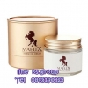 MAEUX Horse Oil Cream มายูเอ็กซ์ ครีมน้ำมันม้าทองคำ ส่ง 5** บาท