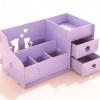 กล่องใส่ของจุกจิก DIY BOX กล่องจัดระเบียบเครื่องสำอาง ของใช้ส่วนตัว Box 003